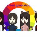 ゆとり世代の性格と傾向 – オーラ診断 ゆとり世代のオーラ 前編